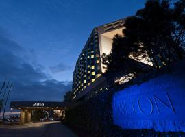 Hilton Minneapolis/St. Paul Airport Mall of America Bloomington ΗΠΑ