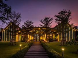 Hotel Photo: Bangsaen Heritage Hotel