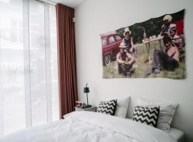 Daen's Room One Utrecht Netherlands