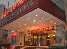 Labour Building Commercial Hotel Linyi China