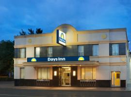 Days Inn Toronto East Beaches Торонто Канада