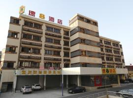 A picture of the hotel: Super 8 Changzhouhuaide