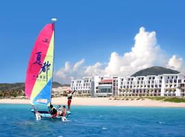 Hotel Photo: Chateau Beach Resort Kenting