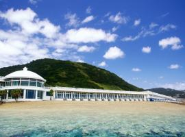 Hotel near Keelung: White House Beach Resort