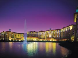 Hotel Photo: Soaring Eagle Casino and Resort