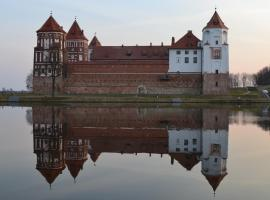 Hotel Photo: Mirskiy Castle