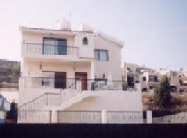 Villa Georgia Paphos City Republic of Cyprus
