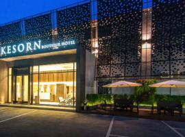 Hotel Photo: Kesorn Boutique Hotel