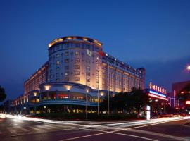 A picture of the hotel: New Century Hotel Taizhou