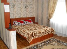 Hotel Photo: Lenin St.15 Apartment