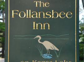 Follansbee Inn on Kezar Lake North Sutton USA