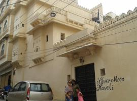 Hotel Photo: Silver Moon Haveli