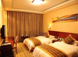 Hotel Photo: Jining Media Boutique Hotel
