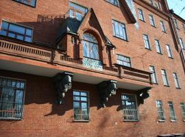 Hotel Photo: Apartments on Gorkogo 7