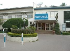 Hotel Photo: Novotel Ndjaména La Tchadienne