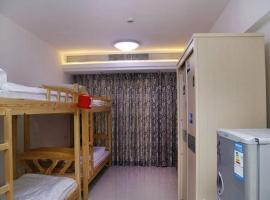 A picture of the hotel: Shanqiu Youth Hostel