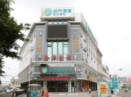 صور الفندق: City Comfort Inn Zhaoqing Fengkai Branch