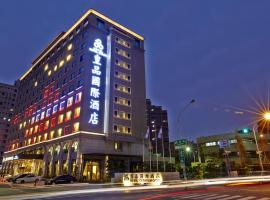 Hotel Photo: Royal Chiayi Hotel