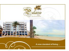 Palazzo Furnished Apartments Soûr Libano