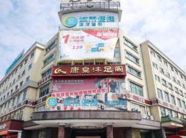 A picture of the hotel: City Comfort Inn Dongguan Wanjiang Bus station Branch