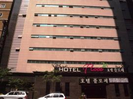 Hotel Floce Bucheon South Korea