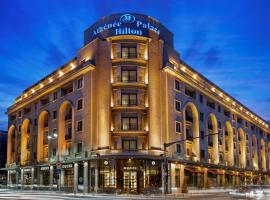 Athenee Palace Hilton Bucharest Bucharest Romania