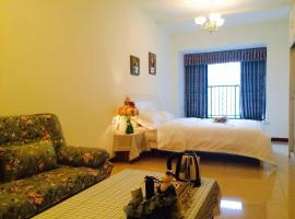 Hotel Photo: Aishang Minyang Inn