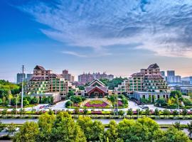 A picture of the hotel: Linyin Holiday Hotel