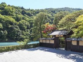 Hotel Photo: Suiran, a Luxury Collection Hotel, Kyoto