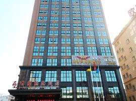Hotel Photo: Huagang International Hotel