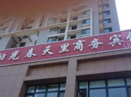 A picture of the hotel: Yinchuan Yangguang Chuntianli Inn