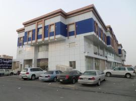 Hotel Photo: House Laveena Hotel Apartments