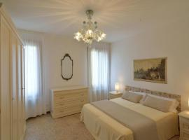 Frari Apartment Венеция Италия