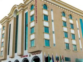 Hotel photo: Doha Dynasty Hotel