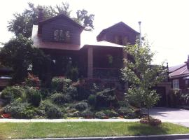 Hotel Photo: Inverness High Park Bed & Breakfast