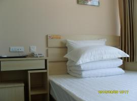 A picture of the hotel: Beijing Jinhuayu Express Hotel