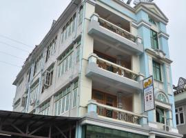 Hotel Photo: Golden Fish