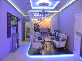 Hotel Photo: VIP Hotel Nevsky
