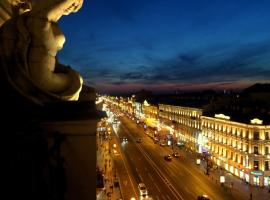 Hotel House of Ruehl Saint Petersburg Russia