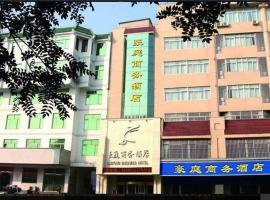 Hotel Photo: Jining Haoting Business Hotel
