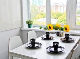 Allis-Hall Hostel Yekaterinburg Rusya
