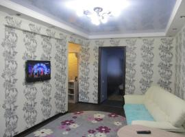 Hotel Photo: Apartment at Astana