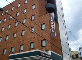 Hotel photo: Central Hotel Hachiouji