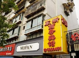 A picture of the hotel: Guiyang Dongxin Business Hotel