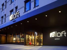 Aloft München Munich Germany