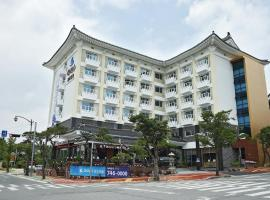 A picture of the hotel: Arisu Gyeongju Hotel