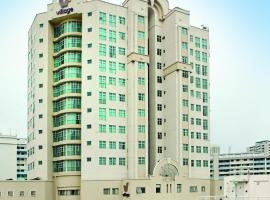 Hotel Photo: Village Residence West Coast by Far East Hospitality