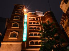A picture of the hotel: Majesty Hotel