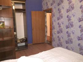 Hotel Photo: Apartment in the center of Mariupol