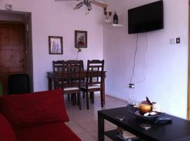 Erofili Apartment Paphos City キプロス共和国